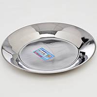 Тарелка 20 см нержавеющая сталь