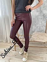 Стильные штаны, экокожа  S/M/L