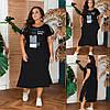 Стильне трикотажне легке літнє довге плаття батал в спортивному стилі з кишенями (р. 52-56). Арт-1838/9