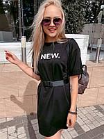 Платье футболка женское летнее 42-44,44-46