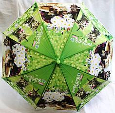 Зонт-трость детский SR К020 зеленый котята и цветы