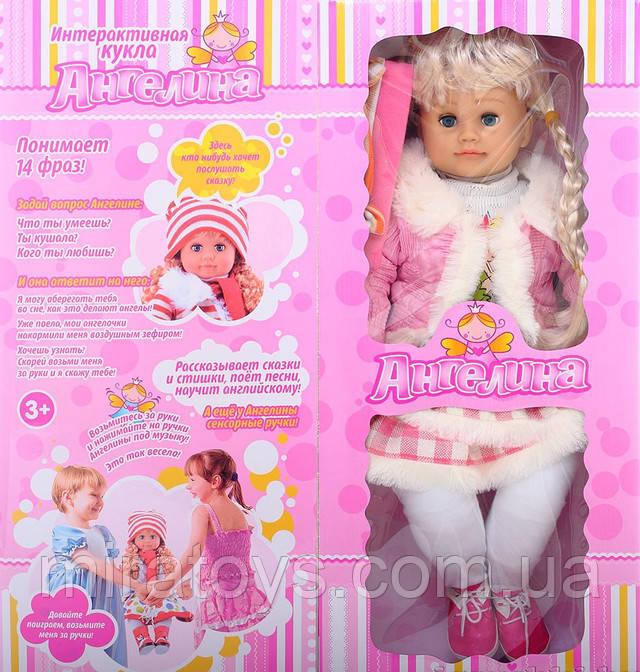 інтерактивна лялька Ангеліна