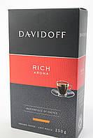 Кофе Молотый 250 гр  Давидофф Рич Арома 100% Арабика