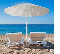 Зонты пляжные, фото Sevenmart