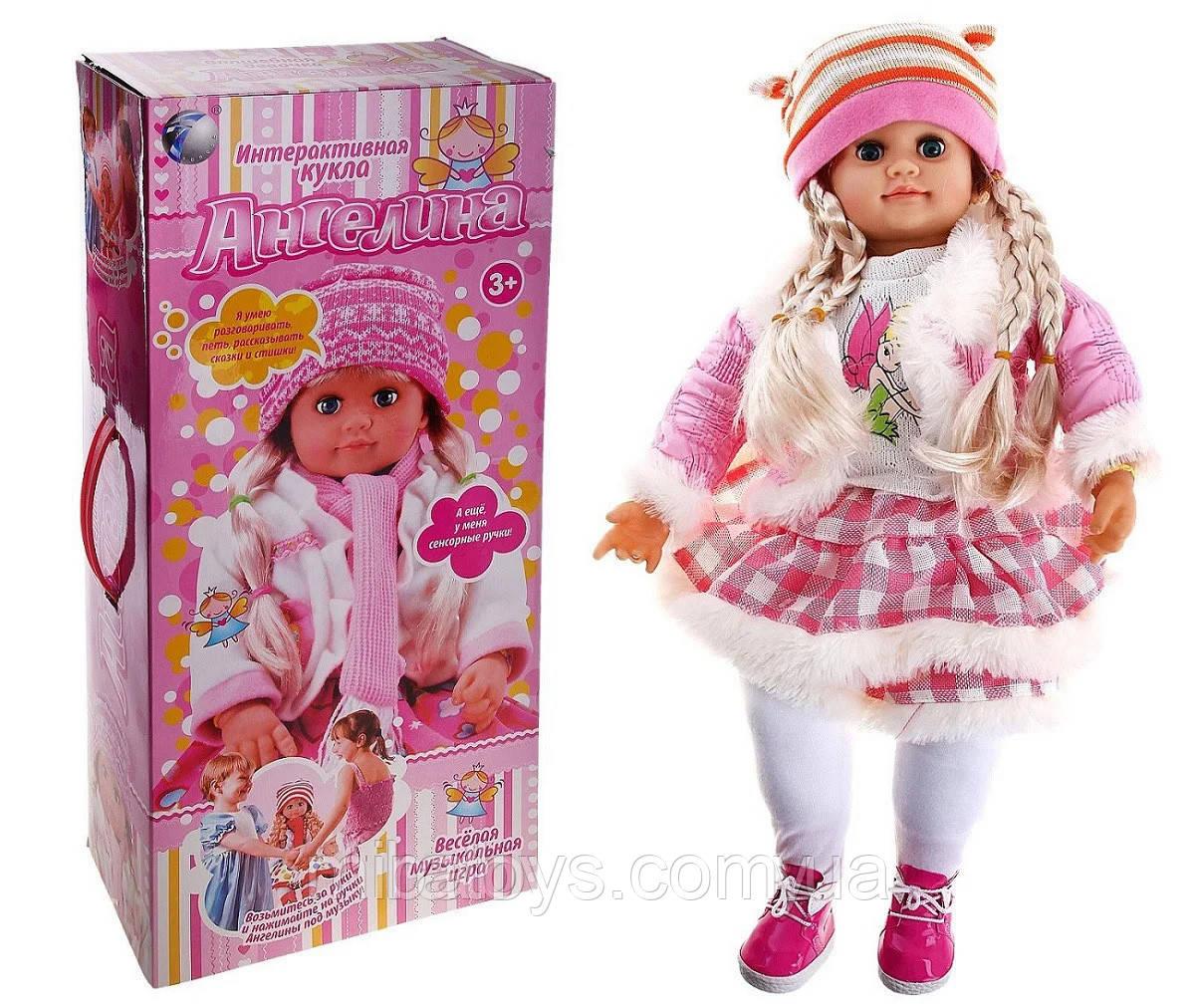 ✅Говорить лялька Ангеліна. Розумна лялька Ангеліна. Інтерактивна лялька Ангеліна