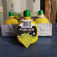 Лимонный сок Piacelli (Италия)