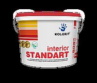 Краска латексная для внутренних работ Колорит  Интерьер Стандарт, база А  0,9