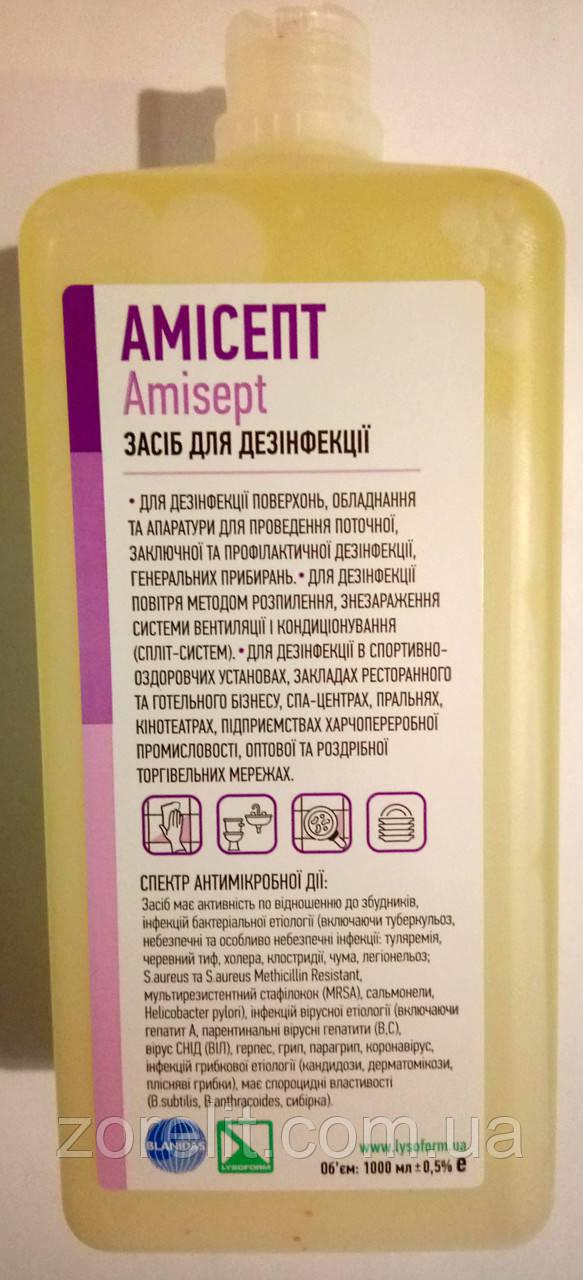 Амисепт 1л