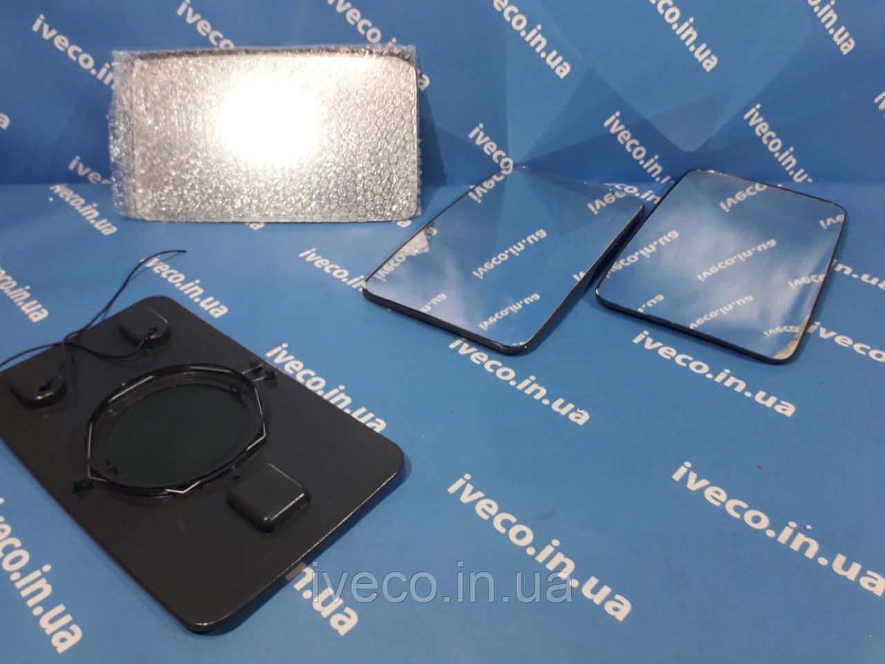 Стекло зеркала заднего вида с подогревом Ивеко IVECO EUROTECH EuroStar Trakker Eurocargo 93190970 93193197