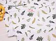 Сатин (бавовняна тканина) листочки різні на білому, фото 2