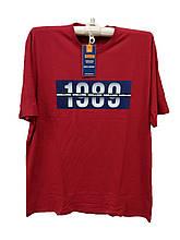Футболка мужская  Daniel Jones батальный размер с цифрами 1989