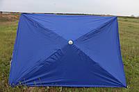 Зонт уличный 2*3 метра с anti-UF напылением