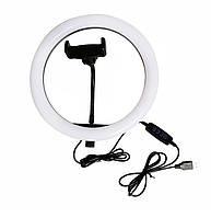 Светодиодная кольцевая лампа с держателем для телефона 26 см ART: LC666 - кольцо селфи для блогера