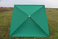 Зонт уличный 2,5*2,5 метра с anti-UF напылением