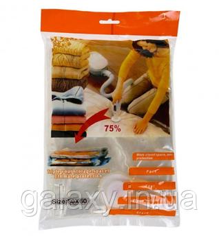 Вакуумний пакет для зберігання 50х60 см