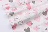 """Отрез ткани №1317а """"Нарисованные сердечки"""" розовые и тёмно-серые на белом, размер 84*160, фото 3"""