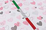 """Отрез ткани №1317а """"Нарисованные сердечки"""" розовые и тёмно-серые на белом, размер 84*160, фото 4"""