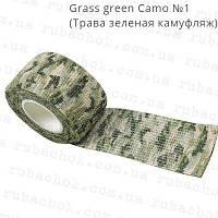 Лента бинт скотч камуфляжные самоклеющиеся эластичные тканевые для маскировки оружия 5см x 4,5м, фото 1