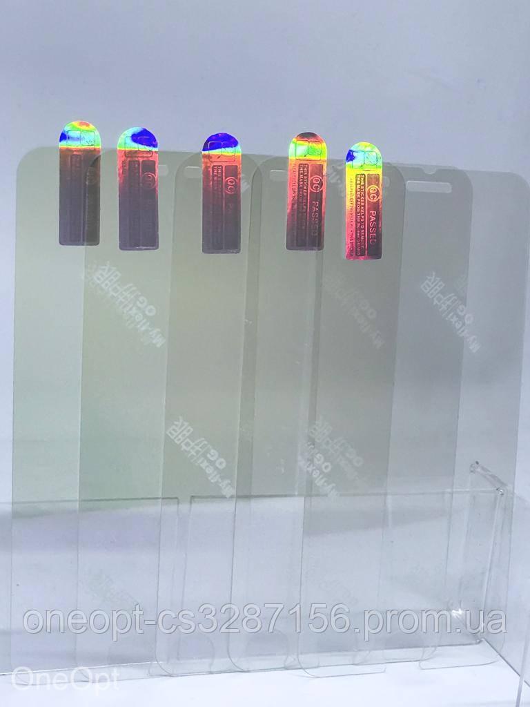 Защитное стекло для iPhone XR/11