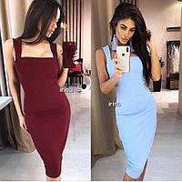 Женское летнее приталенное классическое платье дайвинг голубое белое черное красное бордо беж 42-44 44-46