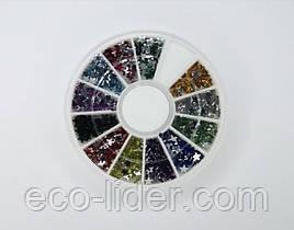 Набір блискіток для слаймов і манікюру, різнокольорові зірочки