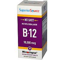 Метилкобаламин (витамин  B-12), Superior Source, 10 000мкг, 30быстрорастворимых микролингвальный таблеток