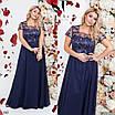Платье вечернее длинное короткий рукав сетка+шифон 50,52,54, фото 4