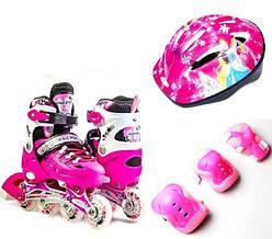 Ролики | Ролики Scale Sport | Комплект Scale Sports 905A Pink (размер 29-33)