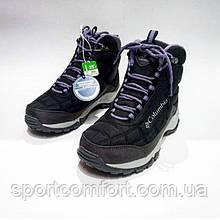Женские ботинки Columbia черные с фиолетовым