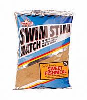 Прикормочная суміш Dynamite Baits Swim Stim Match Sweet Fishmeal (солодкий рибний) 2 кг
