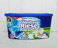 Универсальные капсулы для стирки Weiber Riese DuoCaps 40 стирки (Германия)