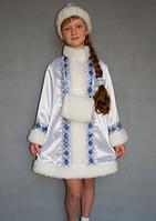 Детский карнавальный костюм Снегурочка для девочек 9-10 лет белый
