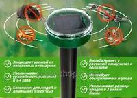 Отпугиватель кротов, грызунов, змей и насекомых  Garden Pro