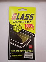 Защитное стекло Meizu M5s Full Glue black ЛЮКС