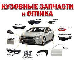 Кузов и оптика ВАЗ 1117-19 Калина
