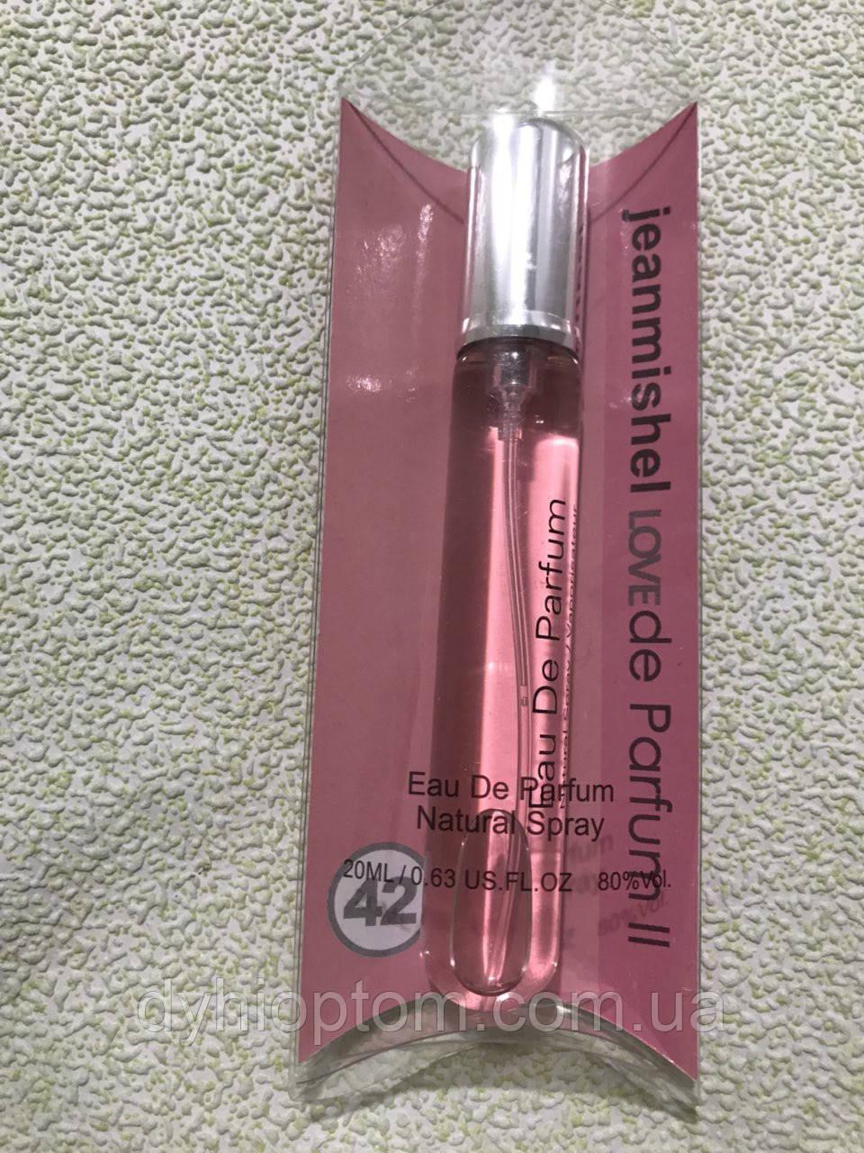 Жіночі міні парфуми jeanmishel Love Parfume II Pink оптом 20ml