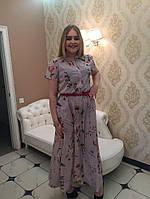 Светлое длинное летнее платье в пол цветочный принт 44 48 50 52 54 56 /  ПИ-1