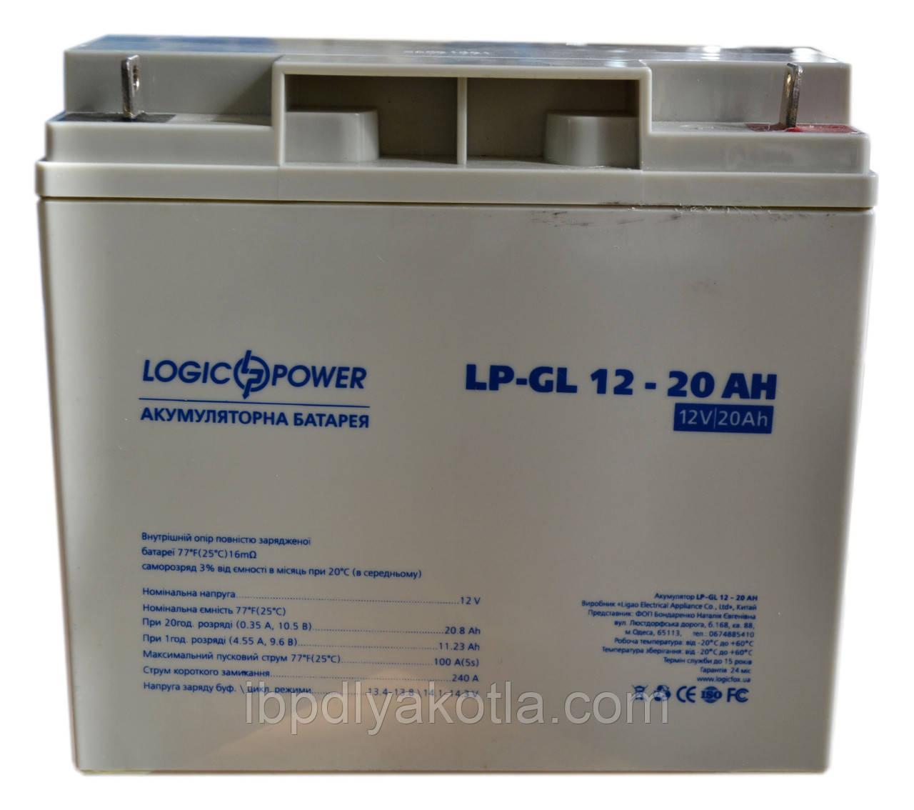 Logicpower LP-GL 12V 20AH