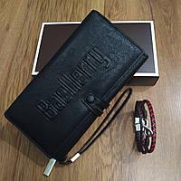 Подарочный набор №24. Мужской клатч (бумажник) Baellerry Guero + мужской браслет из кожи и стали Infinity
