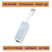 Сетевая карта TP-Link UE200 USB 2.0 to 10/100Mbit LAN