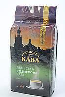 Молотый кофе Віденська Кава Колискова без кофеина 250 грамм Украина
