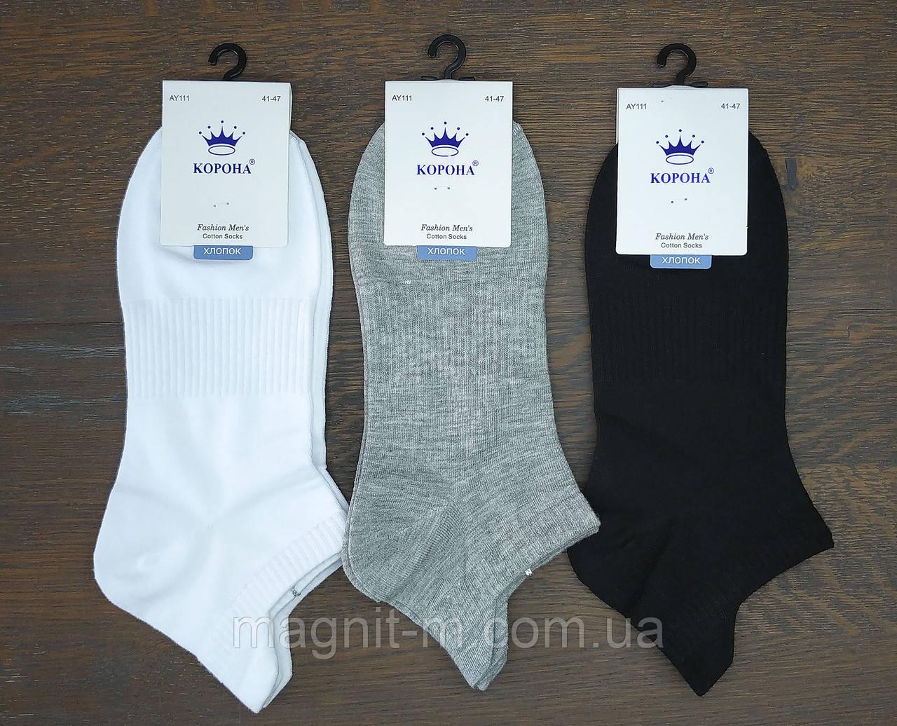 """Короткі чоловічі шкарпетки """"Корона"""". Три кольори. (Роздріб)."""