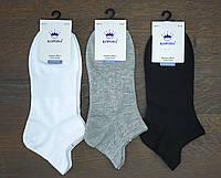 """Короткі чоловічі шкарпетки """"Корона"""". Три кольори. (Роздріб)., фото 1"""