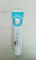 Зубная паста классическая Emaldent original 125ml Германия