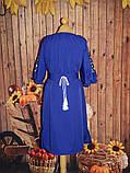 Платье-вышиванка Восьмерка 40 р., фото 3