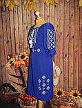 Платье-вышиванка Восьмерка 40 р., фото 2