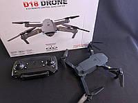 Квадрокоптер  D18 DRONE