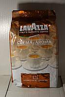"Кофе в зернах ""Lavazza Crema e Aroma"" 1кг. Италия"