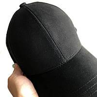 Кепка бейсболка черная без надписей