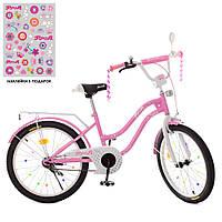 Велосипед для девочки 20 дюймов